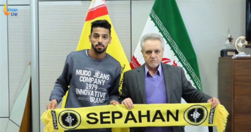 Sepahan Completes Signing of Omani Forward Al-Ghassani