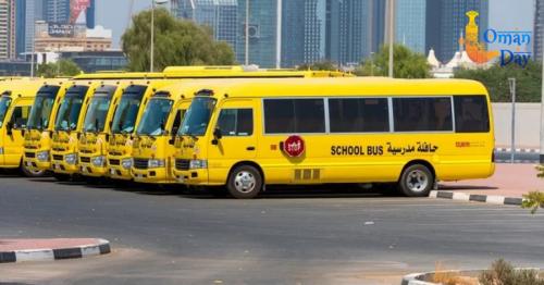 UAE to temporarily shut down schools, universities