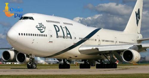 PIA suspends flight operation to Qatar till March 31