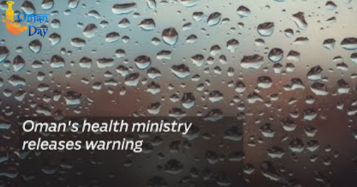 Oman's health ministry releases warning