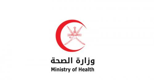 Covid-19 : Health Ministry Issues Statement