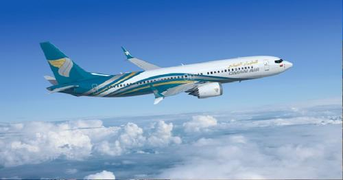OMAN AIR PERMANENTLY TERMINATES HUNDREDS OF CABIN CREW