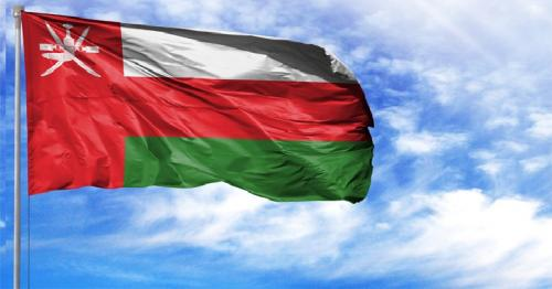Oman residents abroad can renew visas online