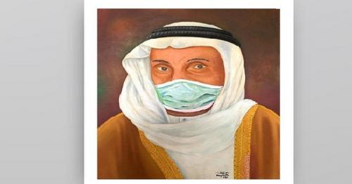 The Art of Isolation: online exhibition showcases Saudi art made in lockdown