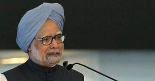 India: Former Prime Minister Manmohan Singh in hospital