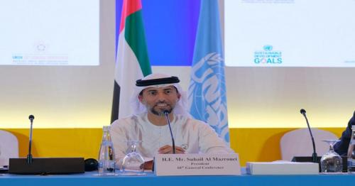 UAE to cut oil output by 100,000 bpd in June