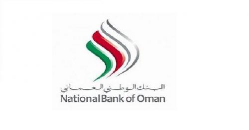 National Bank of Oman reported a 21 percent drop