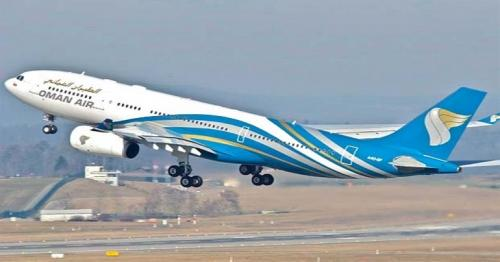 Oman Air to operate flight from London to Oman