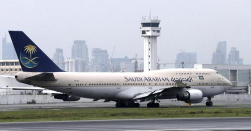 Saudi Airlines Catering Q1 profit slides as Covid-19 halts flights