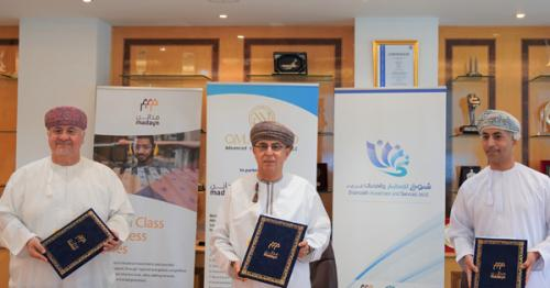 Madayn signs deal to establish Oman Nano City in Sur