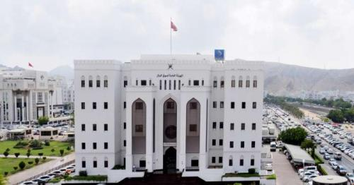 Oman's Capital Market Authority endorses corporate governance charter