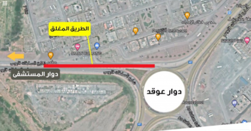 Traffic diversion in place at Dhofar