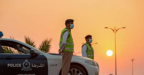 People in Oman arrested for illegal gathering