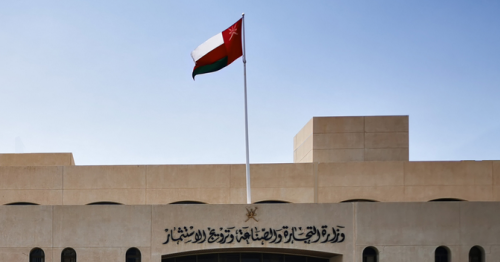 Oman celebrates 20th anniversary of joining the WTO