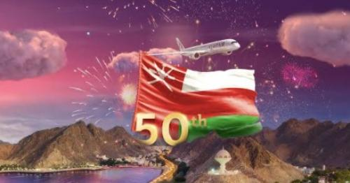 Qatar Airways celebrates Oman's 50th National Day with special offers
