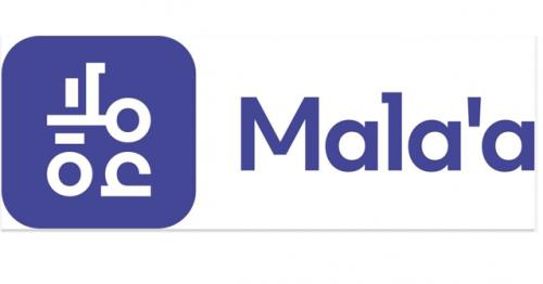 Mala'a Centre announces soft launch of its pilot operations