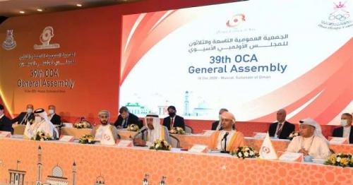Sayyid Theyazin opens 39th general assembly of OCA