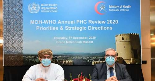 Programme to revive primary health care planned