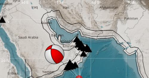 Earthquake reported in Arabian sea