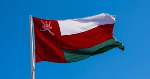 Oman condemns Aden airport attack