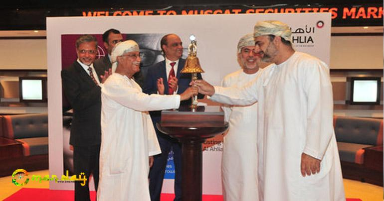 Al Ahlia shares rise 6 per cent on first day