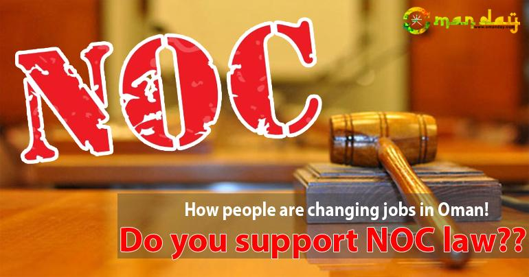 How people are changing jobs in Oman!Do you support NOC ...