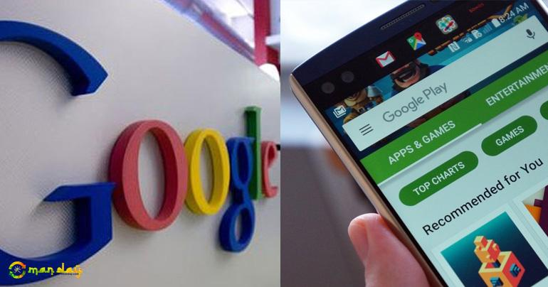 Google offers $1,000 to find bugs in Android apps