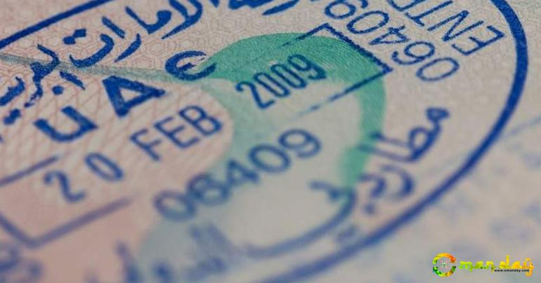 Employee's need not be present in UAE to cancel visa