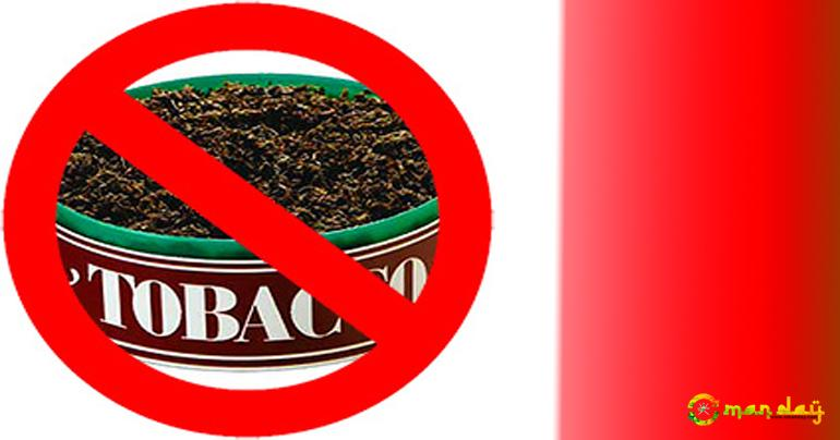 RO 1,000 fine for selling chewing tobacco