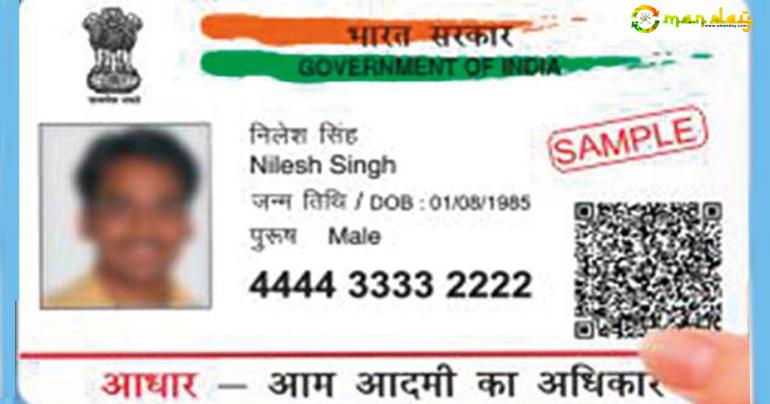 in limbo id card hits indian expats in the pocket