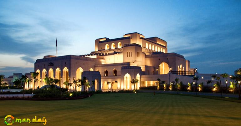 Things To Do In Muscat, At Night