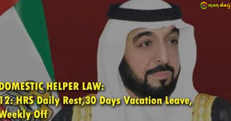 UAE President Approves Federal Law to Regulate Working Conditions between Employers and Workers