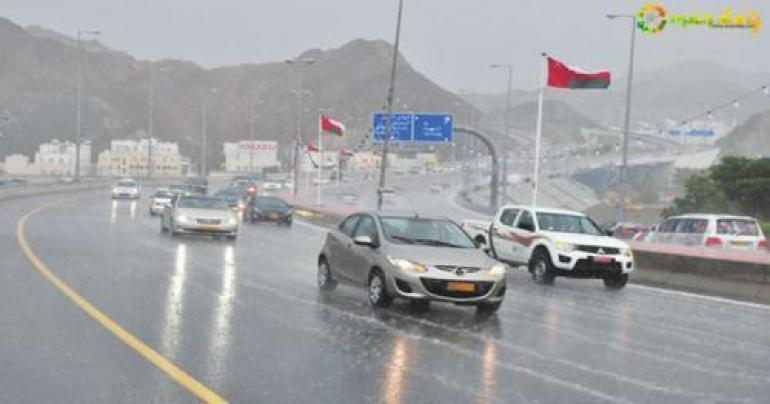 Oman Weather update: Rain forecast in the northern Governorates of Oman