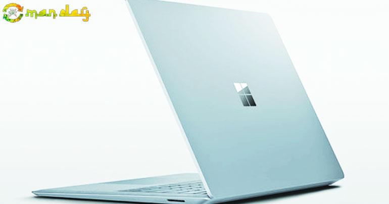 Microsoft Launches Surface Laptop In Sultanate