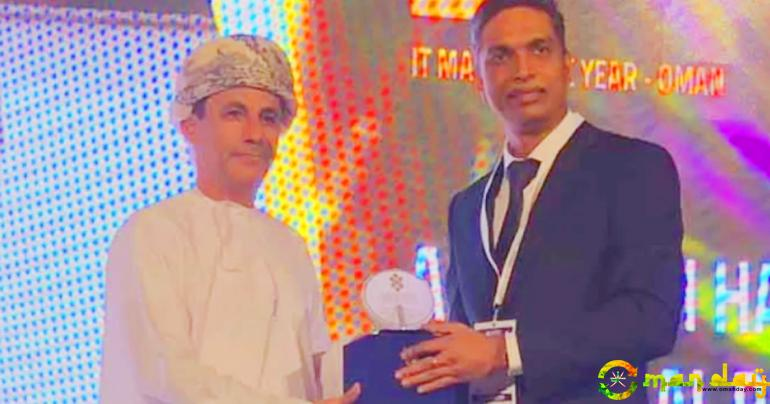 Citizen wins 'IT Man of the Year' award