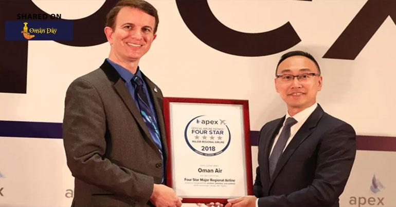 Oman Air wins another award in Shanghai