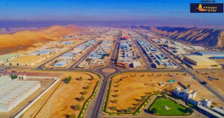 Oman Economic and Free Zone Summit to open on Wednesday