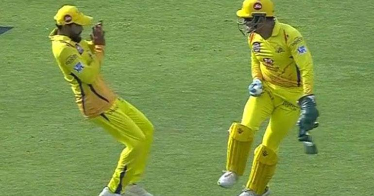 Watch: MS Dhoni scares Ravindra Jadeja with on-field prank