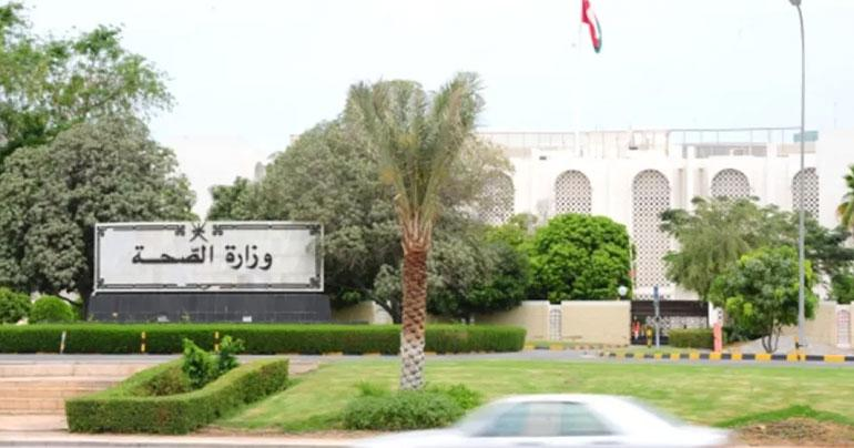 Oman's MOH stops visas to children of expat female staff