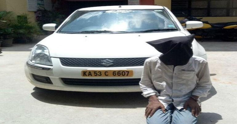 Bengaluru: Woman allegedly forced to strip, pose for pics by Ola driver