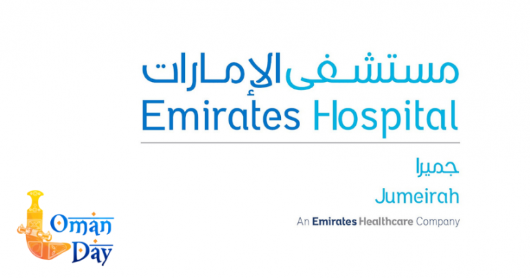 emirates hospital,oman,constipation,healthcare