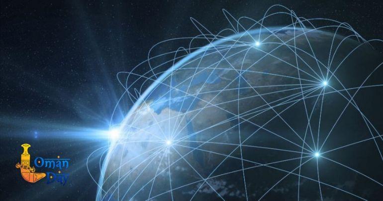Cybersecurity, Oman, ITA