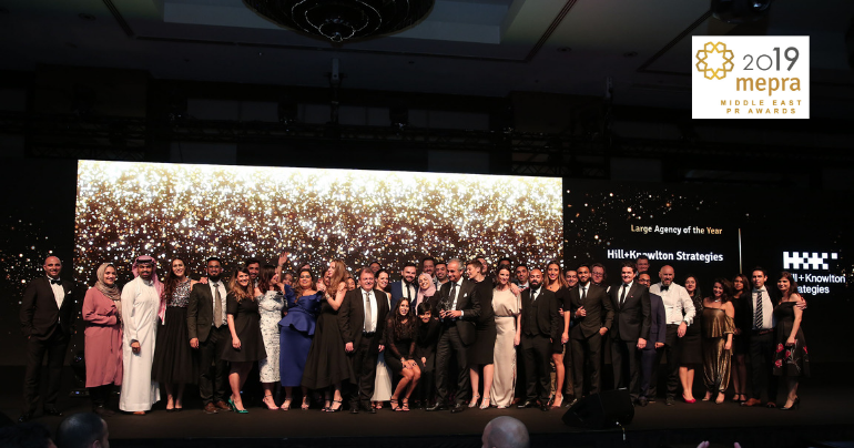MEPRA Awards, middle-east, Technical, service and sector