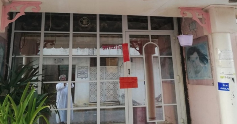 shops, closed,License, Muscat