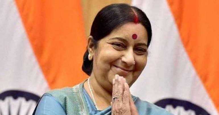 World News, India news, India's former foreign minister Sushma Swaraj dies, Sushma Swaraj died, India's Former foreign minister, latest international news, Indian News, Indian political news