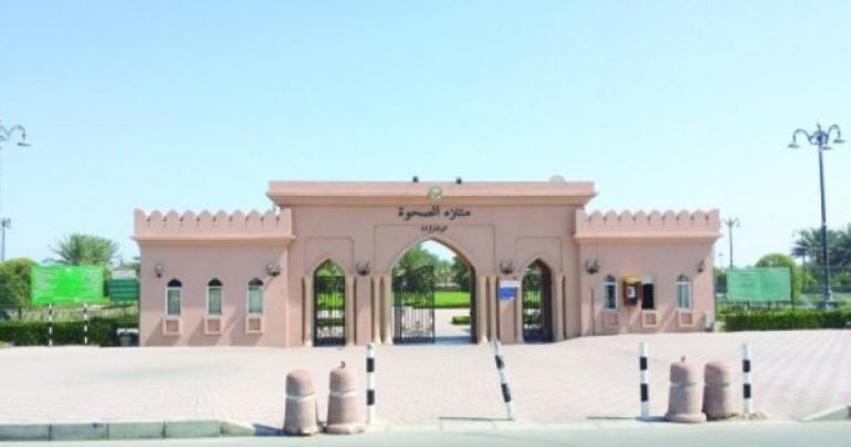 Parking fee for public garden in Oman, latest oman news, Muscat latest news, Oman Day