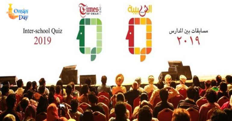 Get ready for Times of Oman and Al Shabiba school quiz