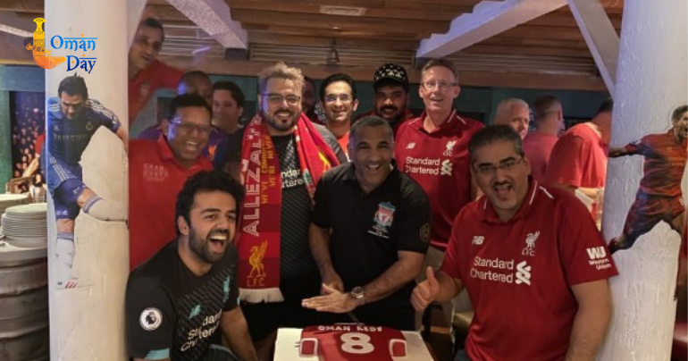 Liverpool FC Supporters Club in Oman celebrates 8th anniversary