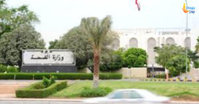Six coronavirus cases reported in Oman