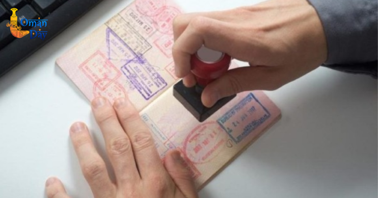 Royal Oman Police suspends issuing visas
